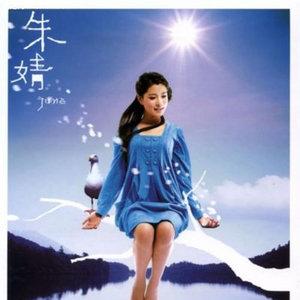 香格里拉(热度:318)由Kasumi翻唱,原唱歌手朱婧汐JING