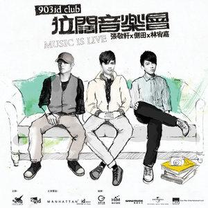说谎(Live)(热度:24)由li bufan翻唱,原唱歌手林宥嘉