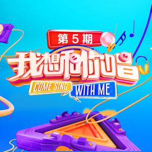 荷塘月色(Live)(热度:34)由彎彎的月亮翻唱,原唱歌手凤凰传奇/刘一扬
