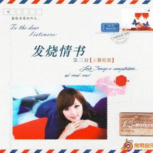 苦咖啡(热度:18)由王维翻唱,原唱歌手冷漠