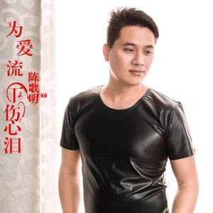 为爱流下伤心泪(热度:46)由燕子飞飞翻唱,原唱歌手陈歌明