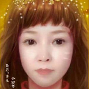 最美的情缘由ZSv4花蕊演唱(ag娱乐平台网站|官网:云霞斐)
