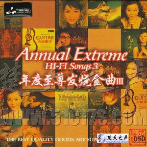 【京剧】女起解-苏三起解(热度:155)由【湘E】春晓翻唱,原唱歌手戏曲