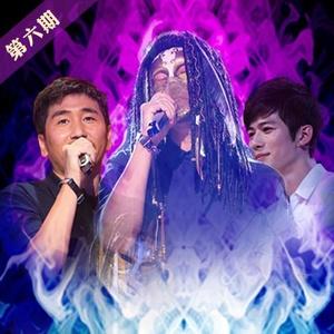 红尘来去一场梦(Live)由光辉岁月演唱(原唱:普罗米修斯)