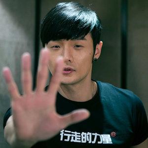 行走的力量(热度:10)由锋翻唱,原唱歌手李荣浩