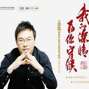 天河在线听(原唱是泽旺多吉),李秋兰演唱点播:37次
