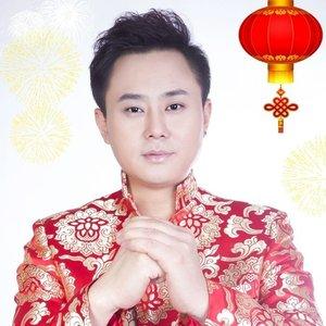 一直爱着你(热度:76)由潇洒一生翻唱,原唱歌手高安/舒欣
