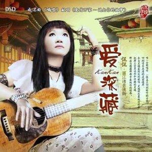黄玫瑰原唱是侃侃,由天山雪莲翻唱(播放:15)