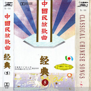 洪湖水浪打浪(无和声版)(热度:51)由承芳翻唱,原唱歌手宋祖英