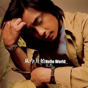 伤心1999在线听(原唱是王杰),平安是福演唱点播:80次