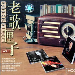 爱上一个不回家的人(热度:11)由荣、翻唱,原唱歌手朱桦