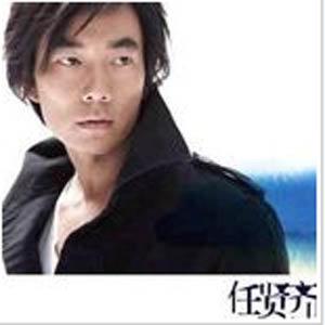 鬼迷心窍(热度:16)由伦子翻唱,原唱歌手任贤齐