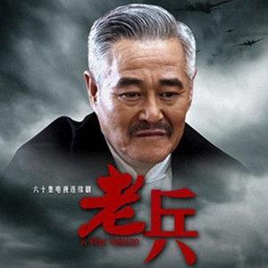 好男儿(小沈阳版)(热度:10)由《纳兰战胜花翻唱,原唱歌手小沈阳