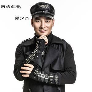 一曲红尘(无和声版)(热度:86)由开心就好翻唱,原唱歌手郭少杰
