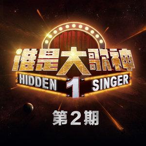 月亮惹的祸(Live)(热度:19)由庞永利翻唱,原唱歌手张宇/郑海龙/刘歆迪
