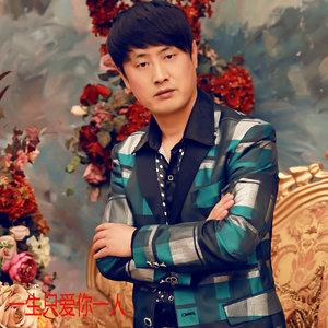 爱情是个鬼东西(热度:341)由青山绿水翻唱,原唱歌手赵小南