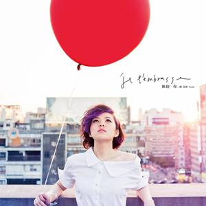 走在冷风中(热度:57)由Olive Popeye_翻唱,原唱歌手刘思涵
