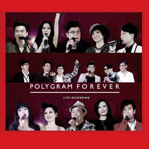 让一切随风(Live)(热度:10)由melissa yu翻唱,原唱歌手钟镇涛