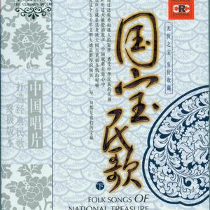 打连成原唱是俞淑琴,由苹果翻唱(试听次数:143)