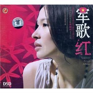 怀念战友(热度:16)由海韵翻唱,原唱歌手曹芙嘉