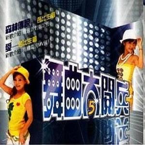 童话(热度:18)由Wen Hao翻唱,原唱歌手光良