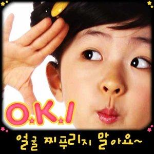 곰 세마리(热度:22)由崔芯睿中星强音翻唱,原唱歌手오키