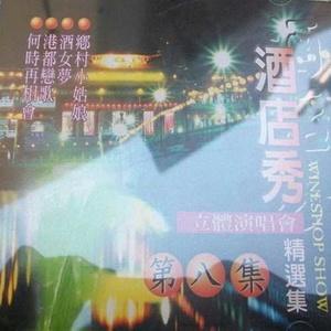 忆恋思景(热度:20)由敏敏翻唱,原唱歌手林翠萍