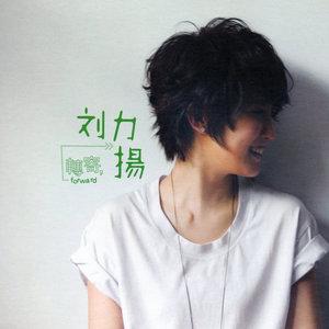 礼物(热度:10)由Seven.翻唱,原唱歌手刘力扬