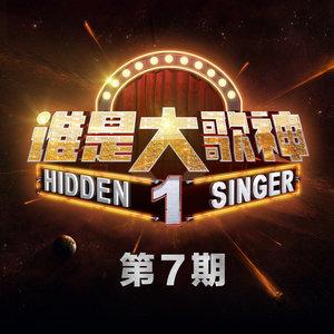 独角戏(Live)(热度:12)由SC·宣传策划-smileeyes翻唱,原唱歌手许茹芸/张丹/姜英晖
