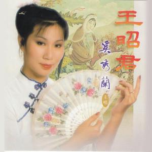 百花歌(热度:42)由海阔天空翻唱,原唱歌手奚秀兰