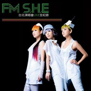 安静了(Live)(热度:17)由翻唱,原唱歌手S.H.E