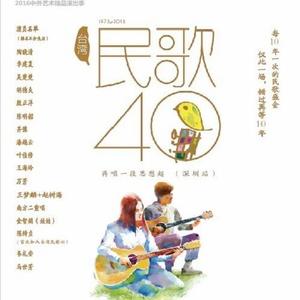 乡间小路(Live)(热度:53)由开心快乐每一天翻唱,原唱歌手叶佳修