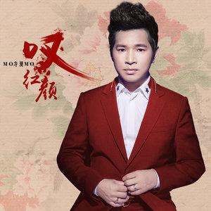 爱如星火(热度:40)由红叶翻唱,原唱歌手冷漠/杨小曼