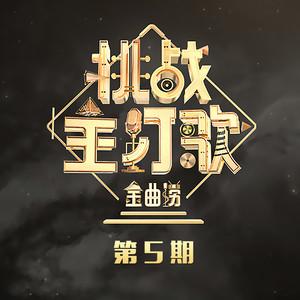 泡沫(Live)(热度:54)由湫兮如风翻唱,原唱歌手G.E.M. 邓紫棋
