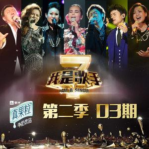 女人花(Live)(热度:21)由曼陀罗花翻唱,原唱歌手韦唯