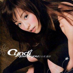 第一次爱的人(热度:69)由华姐翻唱,原唱歌手王心凌