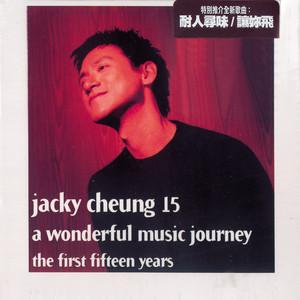 雨夜的浪漫(热度:164)由冷静luo翻唱,原唱歌手张学友