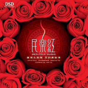 母亲(热度:215)由五湖四海皆兄弟《刘尚荣》翻唱,原唱歌手龚玥