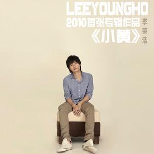 老街(热度:34)由林亦翻唱,原唱歌手李荣浩