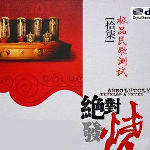 母亲原唱是龚玥,由春雨翻唱(播放:39)