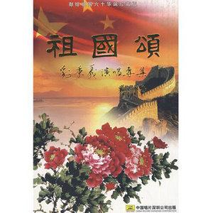 夕阳红由朱福强演唱(原唱:刘秉义)