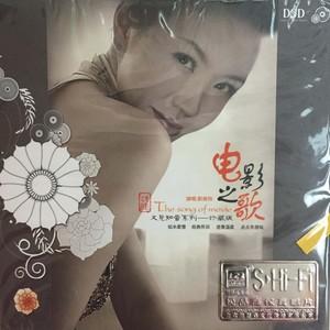 浏阳河(热度:39)由音海之声 ~盼雨翻唱,原唱歌手刘紫玲