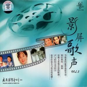 雪绒花(热度:38)由weichen翻唱,原唱歌手朱逢博