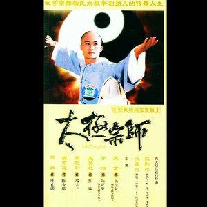 情缘不了(热度:108)由让往事飞V翻唱,原唱歌手朱桦