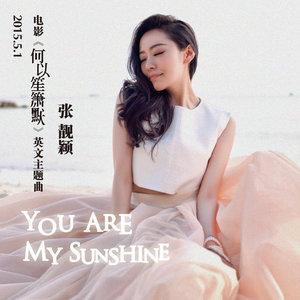 You Are My Sunshine(热度:18)由鱼宝宝翻唱,原唱歌手张靓颖