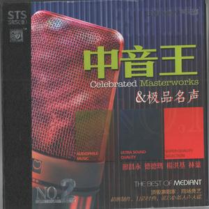 天边(热度:1912)由张森翻唱,原唱歌手廖昌永