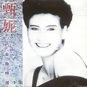 鲁冰花(热度:170)由让往事飞V翻唱,原唱歌手甄妮