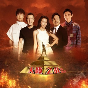 母系社会(Live)(热度:70)由小仙女雪儿「ACG」【新星】翻唱,原唱歌手范媛媛