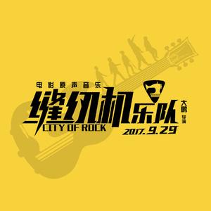 在线听都选C(Demo)(原唱是赵英俊),希望演唱点播:169次