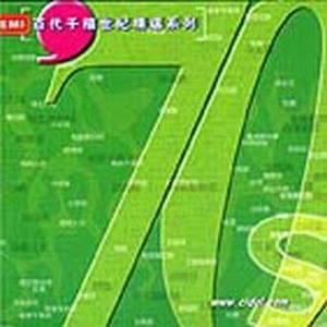 分飞燕(热度:28)由丹丽翻唱,原唱歌手陈浩德/舒雅颂